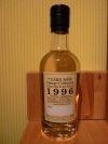 Longmorn 1996 The Carn Mor Vintage Collection