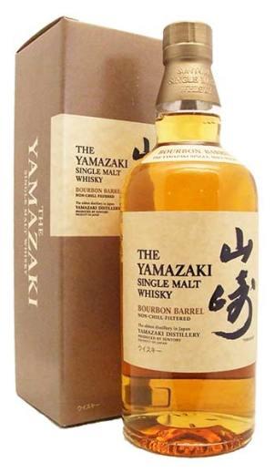 The Yamazaki Bourbon Barrel