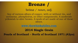 2014GrainBronze