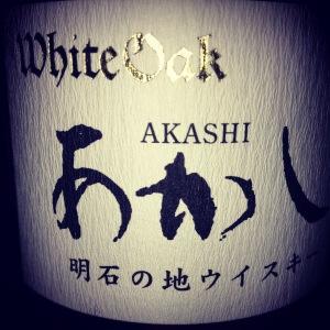 AkashiWhiteOakBlend