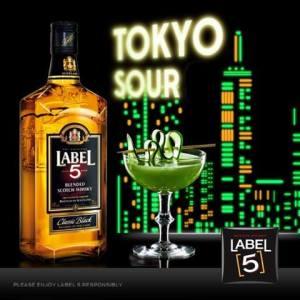 Label5TS