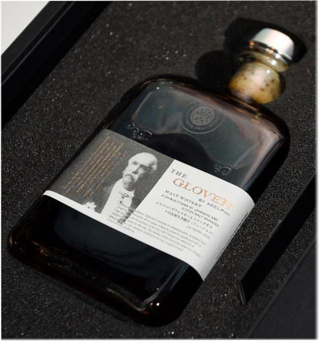 the-glover-22-year-old-whisky