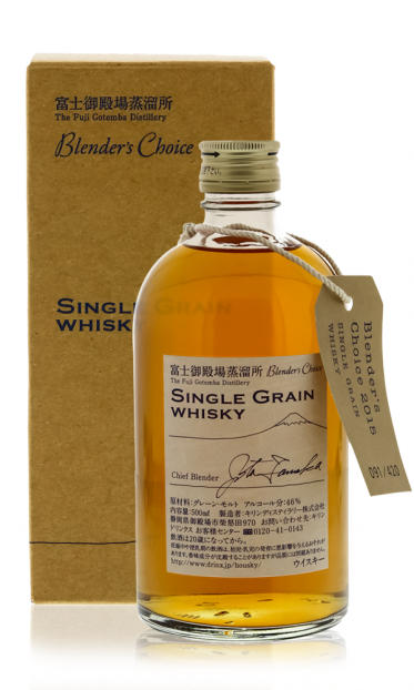 kirin-single-grain-2015-blenders-choice.jpg