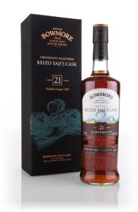 bowmore-21-year-old-1991-presidents-selection-keizo-sajis-cask-whisky