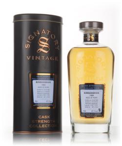 bunnahabhain-26-year-old-1989-casks-5792-and-5797-cask-strength-collection-signatory-whisky