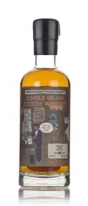 girvan-53-year-old-batch-3-that-boutiquey-whisky-company-whisky
