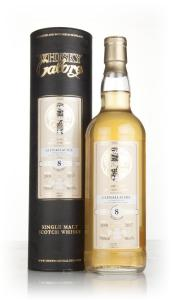 glenallachie-8-year-old-2008-whisky-galore-whisky