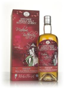 glen-elgin-20-year-old-1995-whisky-is-classical-silver-seal-whisky
