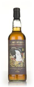 invergordon-42-year-old-1973-sansibar-whisky