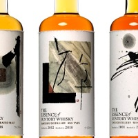 The Essence of Suntory Whisky available for Pre-Order at dekantā