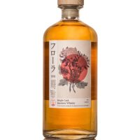 Eigashima 2011 The Kikou-Ki Series (58.4%, Dekanta, Port Ellen Cask #11055, 300 bottles, 2018)