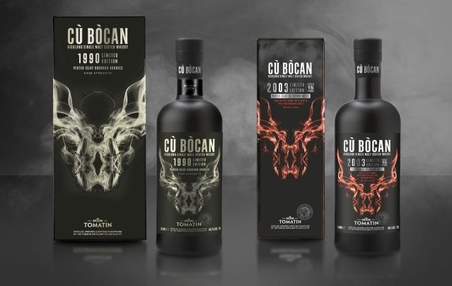 Cu Bocan Dark Bacground 2003 & 1990 (Low Res)