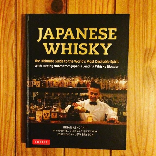 Japanese Whisky Brian Ashcraft