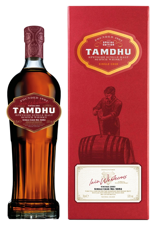 Tamdhu Iain Whitecross Cask Bottle Tube Visual